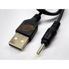 CABLE USB A PLUG HUECO 2,5X0,7mm  50CM